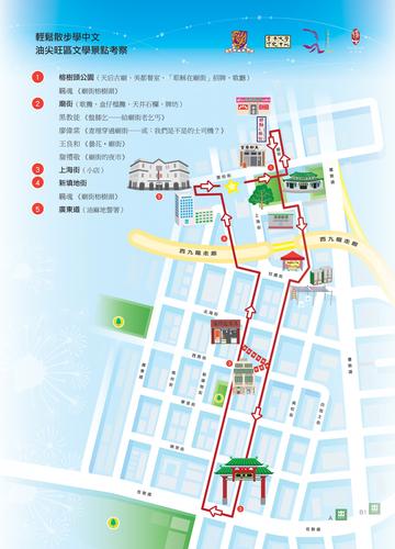 CU_map_YauMaTei-01.jpg
