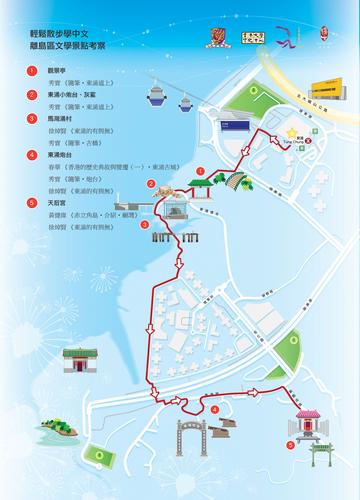 CU_map_TungChung.jpg