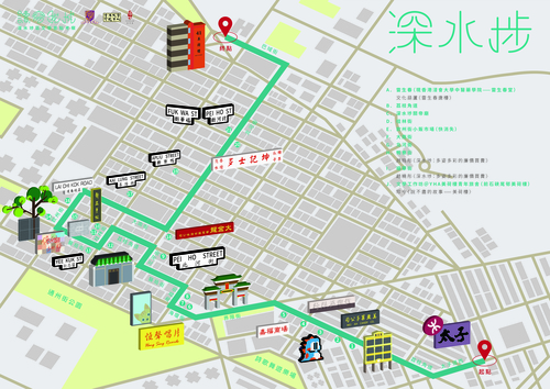 ssp_map_FINAL.jpg