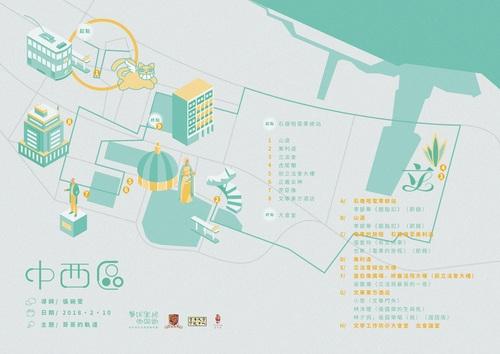 中西區文學地圖.jpg
