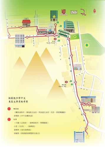map_hke.jpg