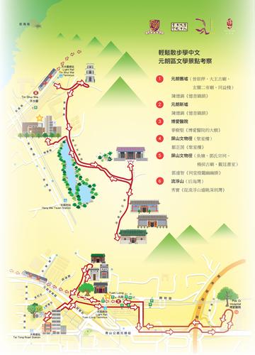 CU_map_YuenLong.jpg