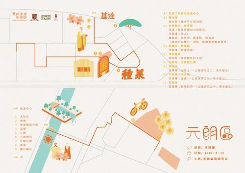 元朗區文學地圖.jpg