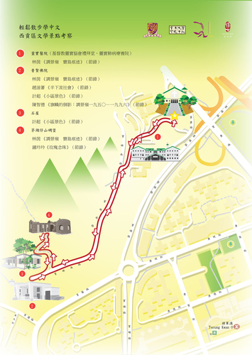 CU_map_SaiKung.jpg