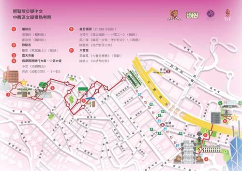 CU_map_CW.jpg
