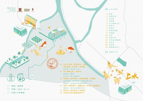 北區文學地圖.jpg