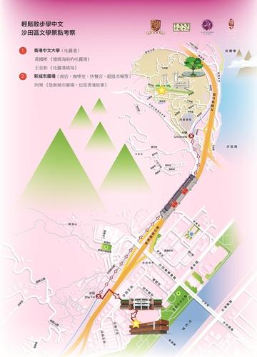 CU_map_ST.jpg